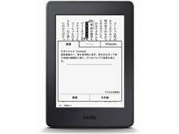 Amazon(アマゾン) kindle paperwhite(2015) タブレットPC(端末)・PDA