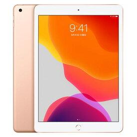 新品 Apple/アップル iPad 10.2インチ 第7世代 Wi-Fi 32GB 2019年秋モデル MW762J/A [ゴールド] アイパッド 【新品 保証未開始 未開封品】