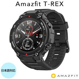 【並行輸入品】Amazfit T-Rex ブラック グローバル版 スマートウォッチ アウドドアデザイン 米国UU軍事規格認証 有機ELディスプレイ 5ATM防水 日本語着信対応