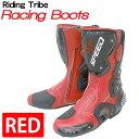 Riding Tribe レーシングブーツ ライディングシューズ バイクブーツ バイク用 ハイカット シューズ プロテクター 通気…