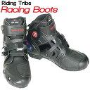 Riding Tribe レーシングブーツ ライディングシューズ RS 45 27.5cm バイク ブーツ シューズ 靴 メンズ