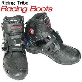 【6/20限定●エントリーで全品最大P9倍+お得なクーポン配布中】Riding Tribe レーシングブーツ ライディングシューズ RS 41 25.5cm バイク ブーツ シューズ 靴 メンズ