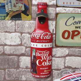 送料無料 アメリカンレトロ ボトルオープナー 壁掛けタイプ 栓抜き ボトル アメリカン雑貨 インテリア コカコーラ 【BZ-42】