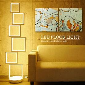 【12月1日限定●ポイント最大27倍】LED フロアライト フロアランプ 間接照明 スタンドライト インテリア 寝室 北欧 デザイナー 照明 おしゃれ 調色調光 bluetooth FL-56WH