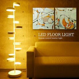 【12月1日限定●ポイント最大27倍】LED フロアライト フロアランプ 間接照明 スタンドライト インテリア 寝室 北欧 デザイナー 照明 おしゃれ 調色調光 bluetooth FL-63WH