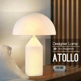 Atollo アトーロ ヴィコマジストレッティ フロアライト スタンドライト デザイナーズ照明 北欧 白 51