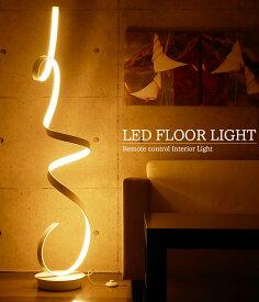LED フロアライト フロアランプ 間接照明 スタンドライト インテリア 寝室 北欧 デザイナー 照明 おしゃれ 調色調光 bluetooth 白【FL-06】