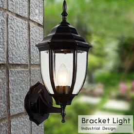 ブラケットライト モダン アンティーク 格子 玄関灯 門灯 庭園灯 屋外 壁面用 照明器具 LED玄関灯 09