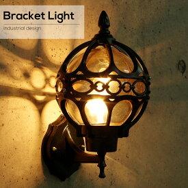 ブラケットライト モダン アンティーク 格子 玄関灯 門灯 庭園灯 屋外 壁面用 照明器具 LED玄関灯 黒 18