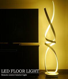 【12月1日限定●ポイント最大27倍】LED フロアライト フロアランプ 間接照明 スタンドライト インテリア 寝室 北欧 デザイナー 照明 おしゃれ 調色調光 bluetooth 【FL-16WH】