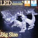 クリスマス LEDイルミネーション グリッター トナカイ ソリ モチーフライト LEDライト キラキララメ ガーデニング お…