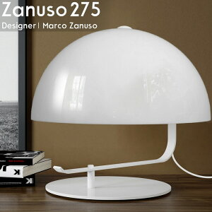 【お得なクーポン配布中●6/20 23:59まで】デスクライト ZANUSO 275 ザヌーゾ275 マルコ・ザヌーゾ スタンドライト インテリア デザイナーズ照明 北欧 寝室 おしゃれ 白 DL-08