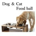 【送料無料】フードボウル アカシア ウッド ペット 動物 イヌ ネコ 日本製 器台 フードボウルスタンド 食器スタンド …