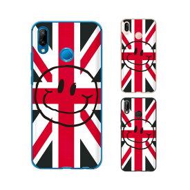 HUAWEI P20 lite (au HWV32 / SIMフリー) イギリス 国旗【ユニオンジャック2】 スマイル オシャレ スマホ ケース ハード カバー ファーウェイ