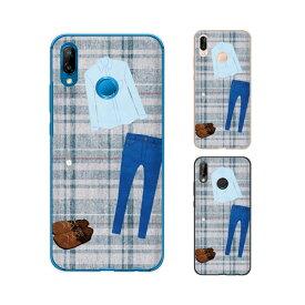 HUAWEI P20 lite (au HWV32 / SIMフリー) 服 ファッション 小物 シャツ ジーンズ 青 ブルー チェック スマホ ケース ハード カバー ファーウェイ