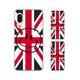 AQUOS sense3 lite SH-RM12 / sense3 plus SH-RM11 / sense plus SH-M07 / R Compact SH-M06 イギリス 国旗【ユニオンジャック2】 スマイル オシャレ スマホ ケース ハード カバー アクオス