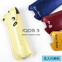 アイコス3 マルチ iQOS3 Multi 父の日 ケース レザーケース 【名入れ対応】 ストラップホール ギフト カバー iQOS ア…