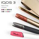 アイコス3 キャップ iQOS3 DUO 対応 名入れ無料 父の日 ホワイトデー プレゼント iQOS3 アイコススリー カスタム アイ…