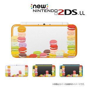 名入れできます★【new Nintendo 2DS LL/new Nintendo 3DS LL/ Nintendo 3DS LL 】 カバー ケース ハード new3dsll new2dsll 3dsll 2dsll / マカロン カラフル スイーツ カワイイ メール便送料無料 任天堂 スリー ディー
