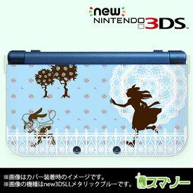 【new Nintendo 3DS/ new Nintendo 3DS LL/ Nintendo 3DS LL 】 カバー ケース ハード new3dsll new2dsll 3dsll 2dsll / アリス1 ブルー ウサギ 不思議の国 カワイイ メール便送料無料 任天堂 スリー ディーエス ニュー