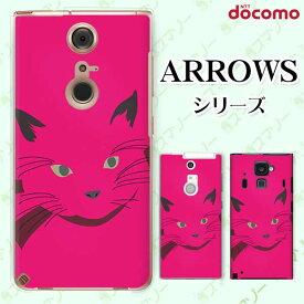 docomo スマホケース【arrows Be3 F-02L / Be F-04K / NX F-01K / Be F-05J / NX F-01J / SV F-03H / NX F-02H / Fit F-01H / NX F-04G】 猫の顔3 ネコ リボン ピンク 動物 ハード アローズ アロウズ スマホカバー ドコモ スマホケース