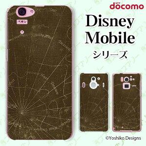 docomo ケース 【 Disney Mobile on docomo DM-01K / DM-01J / DM-02H / DM-01H / SH-02G / SH-05F 】 古地図 ブラウン アンティーク 大人カワイイ ハードケースカバー ディズニー モバイル スマホカバー ドコモ スマ