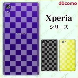 docomo【Xperia 5 SO-01M / 1 SO-03L / Ace SO-02L / XZ3 SO-01L / XZ2 (SO-03K / Premium SO-04K】《純正クレードル充電対応》パターン01 白 格子柄 大人かわいい スマホ ケース ハード カバー エクスペリア ドコモ