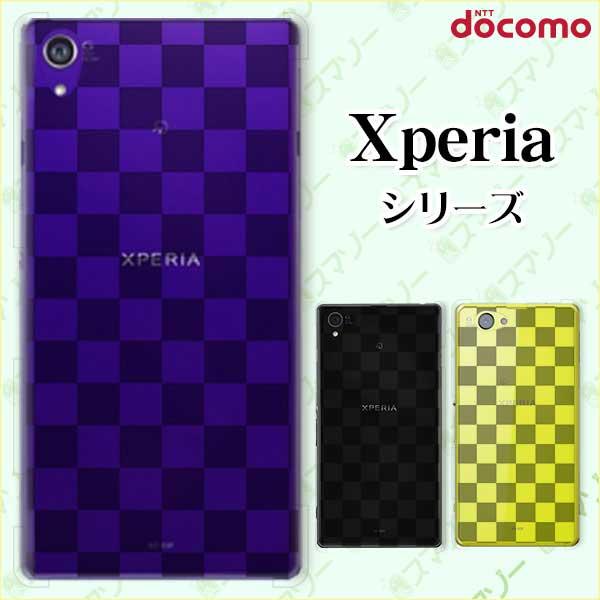 docomo【Xperia XZ3 SO-01L / XZ2 (SO-03K / Premium SO-04K / Compact SO-05K) XZ1 (SO-01K / Compact SO-02K) XZ Premium】《純正クレードル充電対応》 パターン01 黒 格子柄 大人かわいい スマホ ケース ハード カバー エクスペリア ドコモ