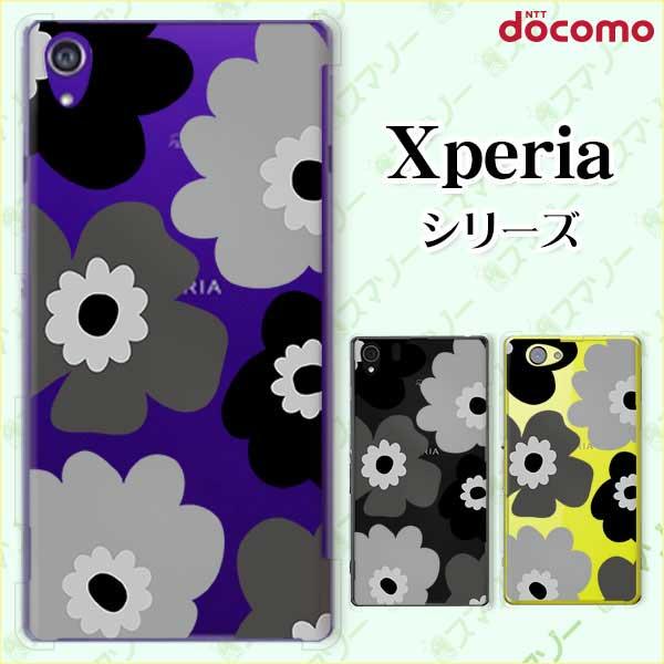 docomo【Xperia XZ3 SO-01L / XZ2 (SO-03K / Premium SO-04K / Compact SO-05K) XZ1 (SO-01K / Compact SO-02K) XZ Premium】《純正クレードル充電対応》 北欧風 ブラック 花 フラワー カワイイ スマホ ケース ハード カバー エクスペリア ドコモ