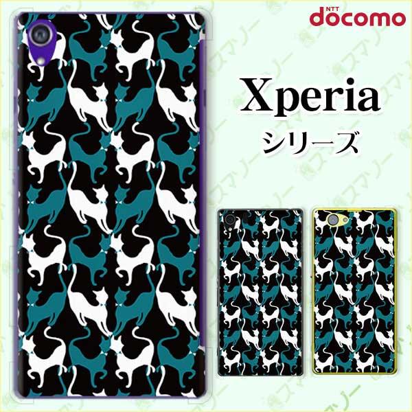 docomo【Xperia XZ3 SO-01L / XZ2 (SO-03K / Premium SO-04K / Compact SO-05K) XZ1 (SO-01K / Compact SO-02K) XZ Premium】《純正クレードル充電対応》 モダンネコ1 猫 ブラック カワイイ スマホ ケース ハード カバー エクスペリア ドコモ