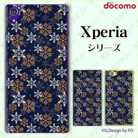 docomo【Xperia 5 SO-01M / 1 SO-03L / Ace SO-02L / XZ3 SO-01L / XZ2 (SO-03K / Premium SO-04K】《純正クレードル充電対応》 雪の結晶1 青 ブルー カワイイ スマホ ケース ハード カバー エクスペリア ドコモ