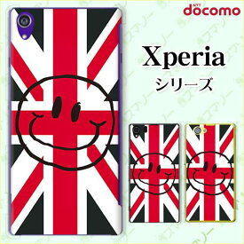 docomo【Xperia 1 II SO-51A / 10 II SO-41A / 5 SO-01M / 1 SO-03L / Ace SO-02L / XZ3 SO-01L / XZ2 SO-03K】《純正クレードル充電対応》 イギリス 国旗【ユニオンジャック2】 スマイル オシャレ スマホ ケース ハード カバー エクスペリア ドコモ