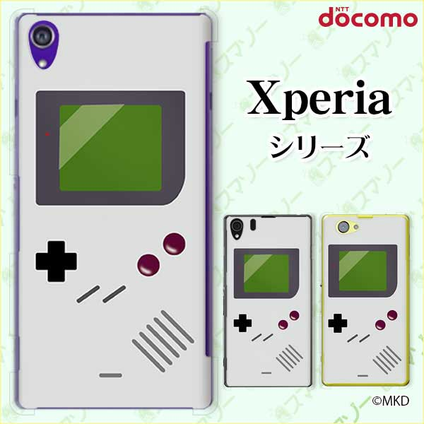 docomo【Xperia XZ3 SO-01L / XZ2 (SO-03K / Premium SO-04K / Compact SO-05K) XZ1 (SO-01K / Compact SO-02K) XZ Premium】《純正クレードル充電対応》 ゲームボーイ レトロ グレー cool スマホ ケース ハード カバー エクスペリア ドコモ