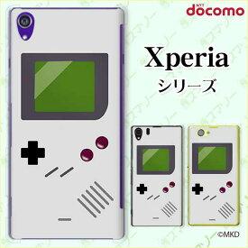 docomo【Xperia 5 SO-01M / 1 SO-03L / Ace SO-02L / XZ3 SO-01L / XZ2 (SO-03K / Premium SO-04K】《純正クレードル充電対応》 ゲームボーイ レトロ グレー cool スマホ ケース ハード カバー エクスペリア ドコモ