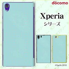 docomo【Xperia 5 SO-01M / 1 SO-03L / Ace SO-02L / XZ3 SO-01L / XZ2 (SO-03K / Premium SO-04K】《純正クレードル充電対応》 ドット 水色 ブルー シャーベットカラー カワイイ スマホ ケース ハード カバー エクスペリア ドコモ