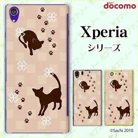 docomo【Xperia 5 SO-01M / 1 SO-03L / Ace SO-02L / XZ3 SO-01L / XZ2 (SO-03K / Premium SO-04K】《純正クレードル充電対応》 猫1 ネコ 足跡 ピンク シャーベットカラー カワイイ スマホ ケース ハード カバー エクスペリア ドコモ