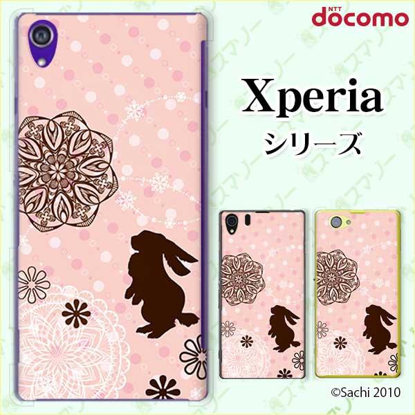 docomo【Xperia XZ3 SO-01L / XZ2 (SO-03K / Premium SO-04K / Compact SO-05K) XZ1 (SO-01K / Compact SO-02K) XZ Premium】《純正クレードル充電対応》 ウサギ3 ピンクドット レース カワイイ スマホ ケース ハード カバー エクスペリア ドコモ
