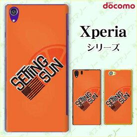 docomo【Xperia 1 II SO-51A / 10 II SO-41A / 5 SO-01M / 1 SO-03L / Ace SO-02L / XZ3 SO-01L / XZ2 SO-03K】《純正クレードル充電対応》 サーフ5 オレンジ オシャレ スマホ ケース ハード カバー エクスペリア ドコモ