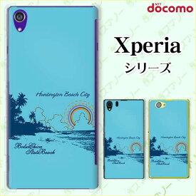 docomo【Xperia 1 SO-03L / Ace SO-02L / XZ3 SO-01L / XZ2 (SO-03K / Premium SO-04K / Compact SO-05K) XZ1】《純正クレードル充電対応》 ビーチ サーフ 海 オシャレ スマホ ケース ハード カバー エクスペリア ドコモ
