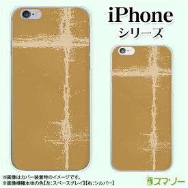 Apple スマホケース【iPhone XS / XS Max / XR / X / 8 / 8 Plus / 7 / 7 Plus / 6s Plus / 6s】 シンプルペーパー7 ライン ライトブラウン 茶 オサレ ギャラクシー スマホカバー