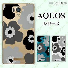 SoftBank 【AQUOS zero 5G basic A002SH / R5G 908SH / zero2 / sense3 plus / R3 808SH / R2 Compact 803SH】 北欧風 ブラック 花 フラワー カワイイ スマホ ケース ハード カバー アクオス ソフトバンク