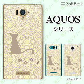 SoftBank 【AQUOS R3 808SH / R2 Compact 803SH / zero 801SH / R2 706SH / R Compact 701SH / R 604SH】 猫3 イエロー お座り ネコ カワイイ スマホ ケース ハード カバー アクオス ソフトバンク
