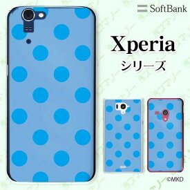 SoftBank 【Xperia 5 901SO / 1 802SO / XZ3 801SO / XZ2 702SO / XZ1 701SO / XZs 602SO】《純正 クレードル 充電 対応》 水玉mkd ブルー × ブルー ドット かわいい スマホ ケース ハード カバー エクスペリア ソフトバンク