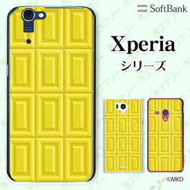 SoftBank 【Xperia 1 802SO / XZ3 801SO / XZ2 702SO / XZ1 701SO / XZs 602SO / XZ 601SO】《純正 クレードル 充電 対応》 バナナチョコ イエロー スイーツ チョコレート かわいい スマホ ケース ハード カバー エクスペリア ソフトバンク