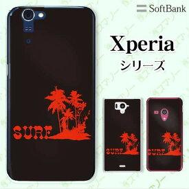SoftBank 【Xperia 5 II A002SO / 5 901SO / 1 802SO / XZ3 801SO / XZ2 702SO / XZ1 701SO / XZs 602SO】《純正 クレードル 充電 対応》 サーフ6 赤 黒 島 オシャレ スマホ ケース ハード カバー エクスペリア ソフトバンク