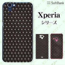 SoftBank 【Xperia 5 II A002SO / 5 901SO / 1 802SO / XZ3 801SO / XZ2 702SO / XZ1 701SO / XZs 602SO】《純正 クレードル 充電 対応》 パターン20 黒 オシャレ スマホ ケース ハード カバー エクスペリア ソフトバンク