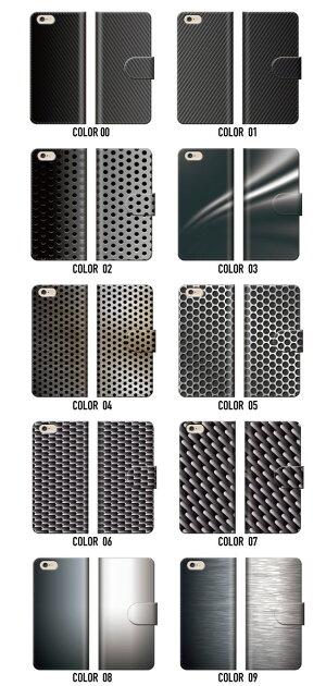 手帳型スマホケース全機種対応斜線ライン細かい柄模様デザイン芸術アート個性的派手奇抜機械的おしゃれかわいいオススメシルバー黒グレーブラックiPhone7ケースXperiagalaxynexusAQUOSarows