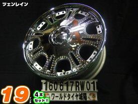 【中古】ホイール 19インチ DAD ツェンレインDR301 レクサスGS SC 30セルシオ ベンツS(221) E(212) GL ホイール4本