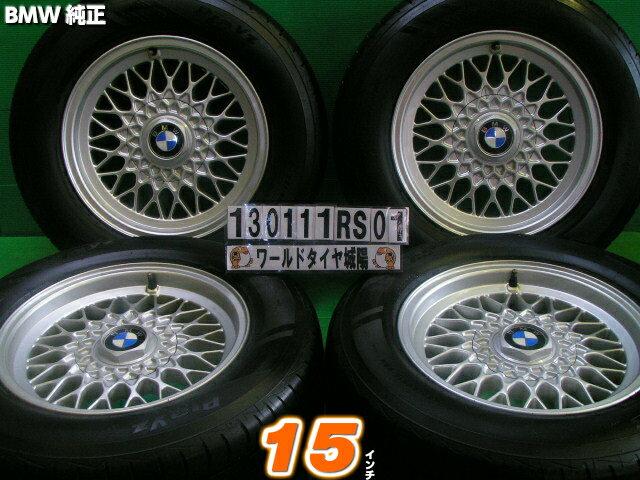 【中古】タイヤ ホイールセット 15インチ 225/60R15 BMW5シリーズ BMW純正 アルミホイール 中古 サマータイヤ 4本セット【中古タイヤ】【中古サマータイヤ】ホイール付タイヤセット