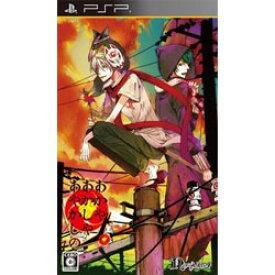【新品】PSPソフト あかやあかしやあやかしの (通常版) ULJM-06335 (k
